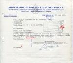 FACTUUR - Amsterdamsche Droogdok Maatschappij NV - SS Maasland - 1959